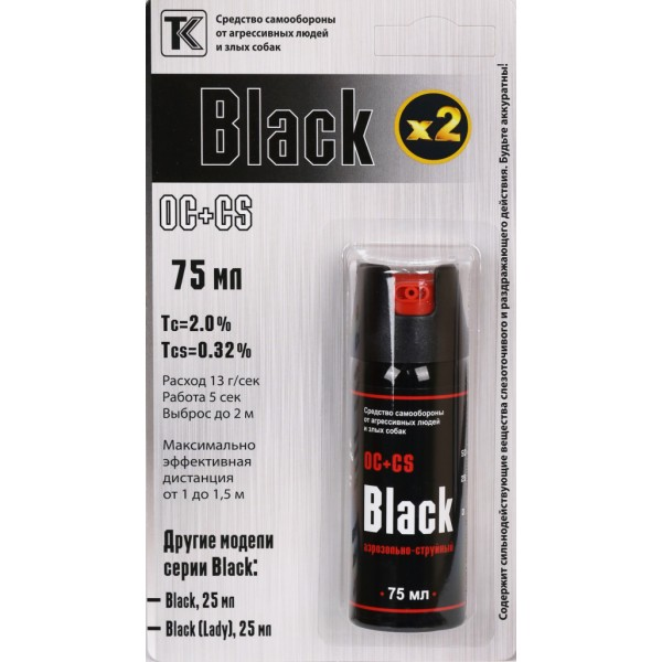 Баллон аэрозольный Black, 75мл