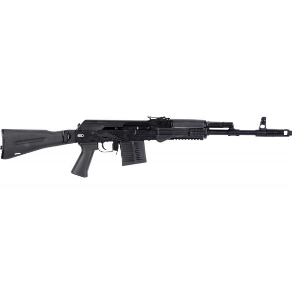 Карабин охотничий TG2 Magnum кал.366 Magnum складной приклад