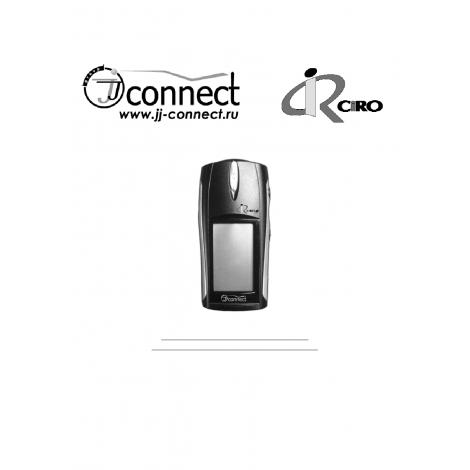 Радиостанция JJ-Connect GPS Ciro