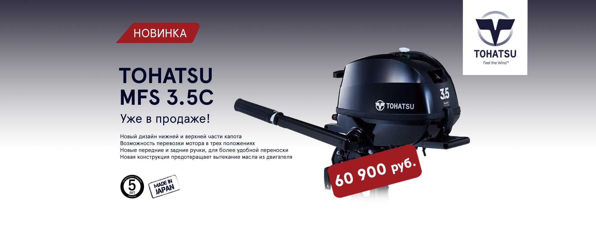 http://motohot24.ru/image/cache/catalog/m12-1920x800.jpg