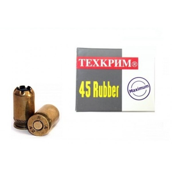 Патроны Техкрим MAXIMUM с резиновой пулей кал. 45 Rubber