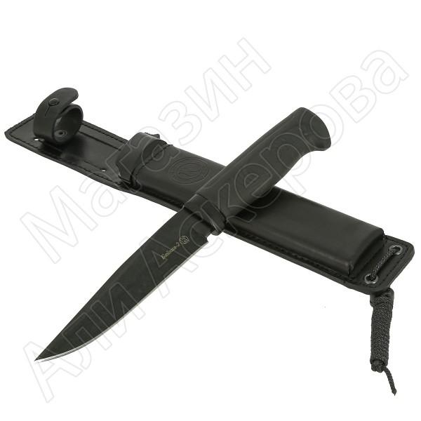 Нож разделочный Байкал-2